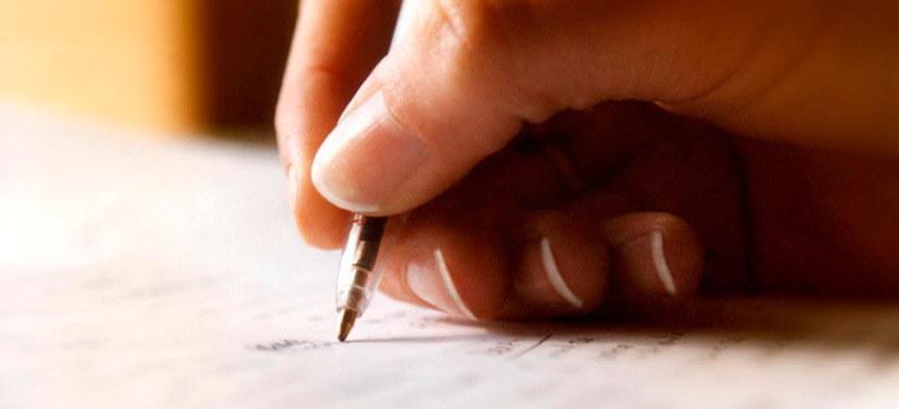 Советы при написании