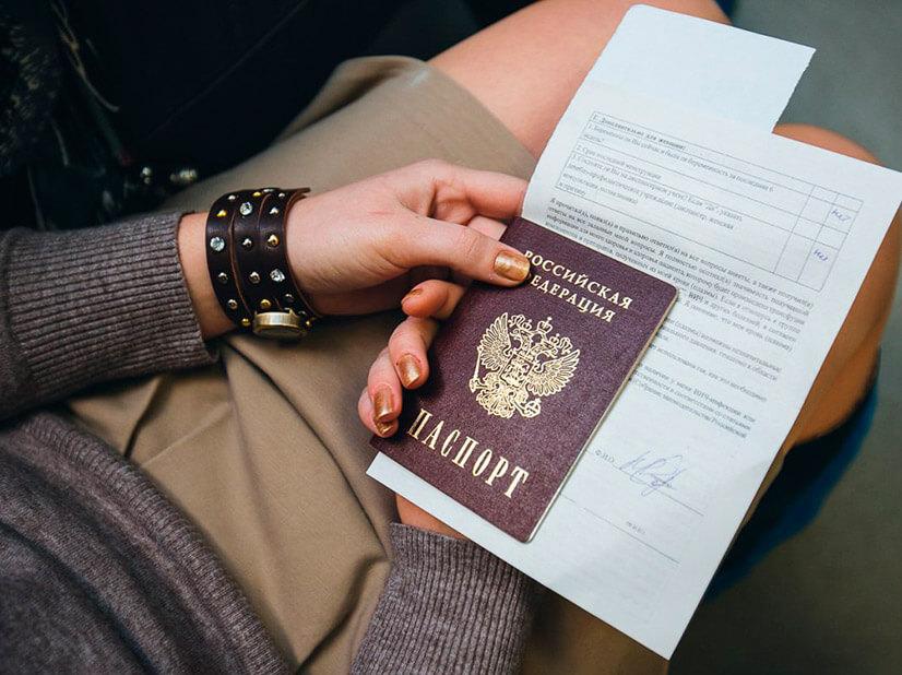 Замена паспорта в 20 лет - необходимые документы и порядок действий