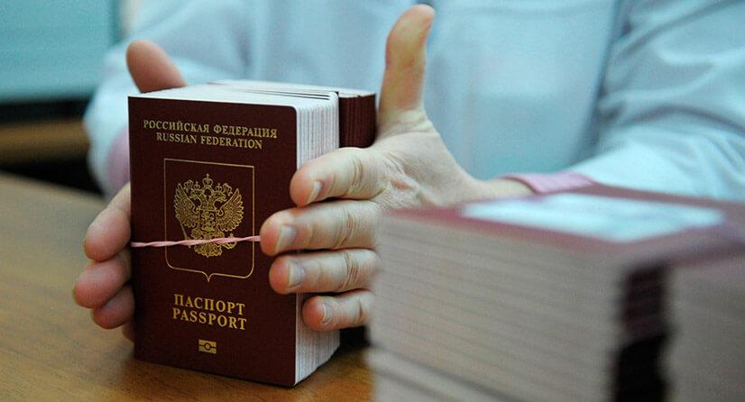 Срочное изготовление загранпаспорта в Москве