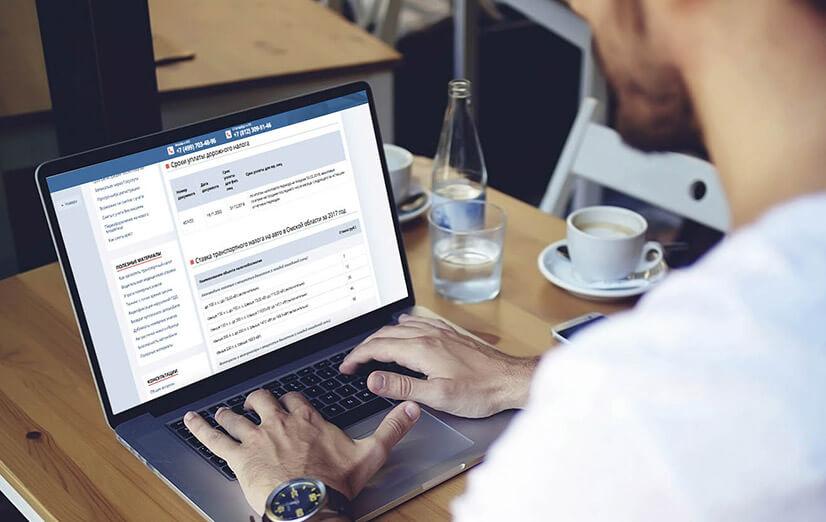 Как проверить налог на машину онлайн?