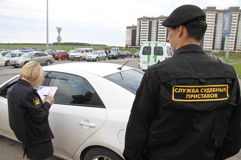 Кто имеет право арестовать автомобиль?