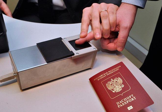 Как и где сделать загранпаспорт