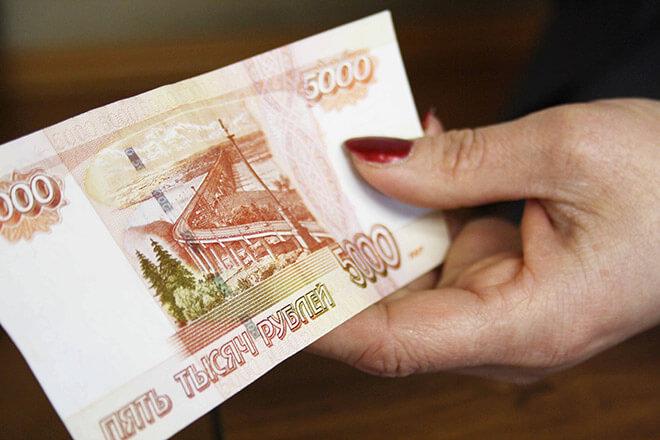 Как проверить купюру 5000 рублей на подлинность, фото
